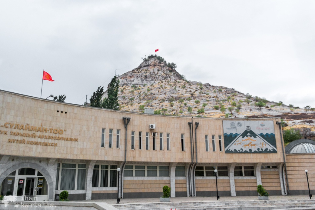 13-7 kirgisia osh suleiman too museum